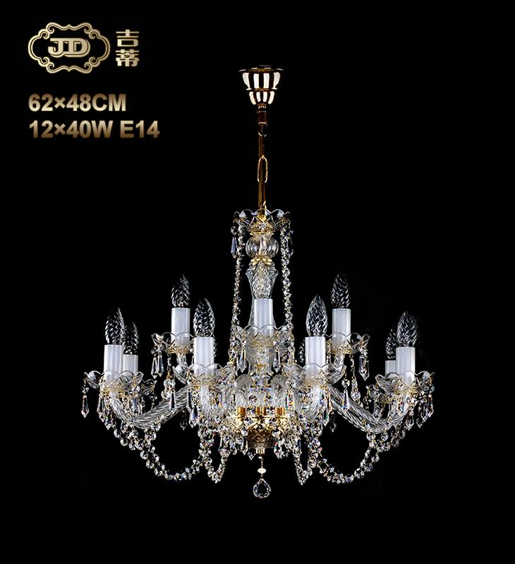 水晶吊灯 捷克原装进口12头金色水晶吊灯 ¥7699元 会员优惠
