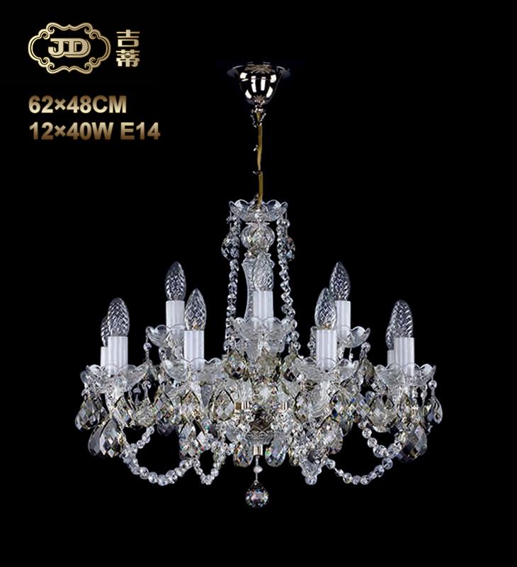 水晶吊灯 捷克原装进口欧式12头双层水晶吊灯 ¥9599元 会员优惠